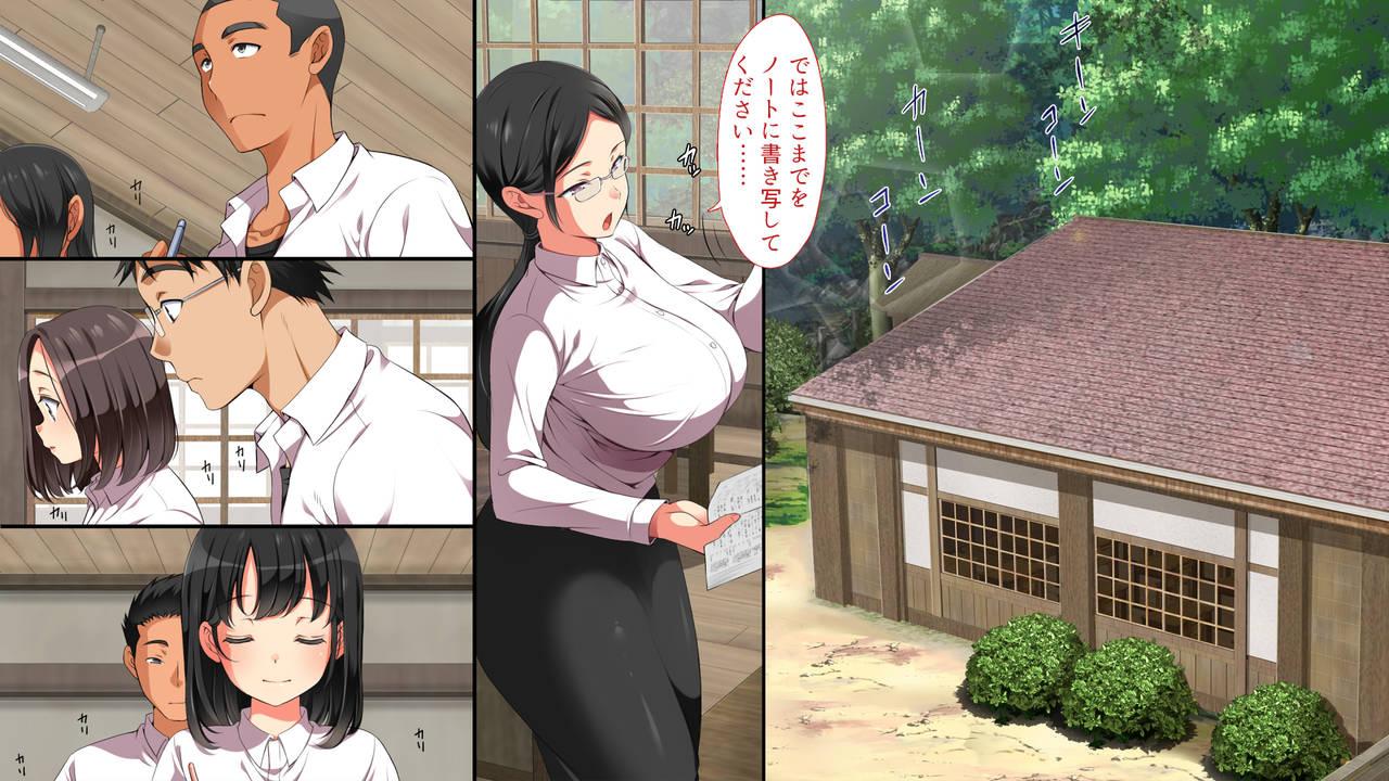 無視せざるを得ぬ町…っ!河本真由子エロ画像